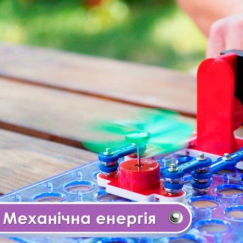 Конструктор ЗНАТОК Альтернативна енергія (50 проєктів) Прев'ю 6